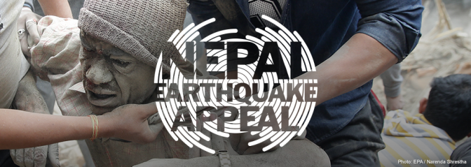 Concert for Nepal Earthquake Victims