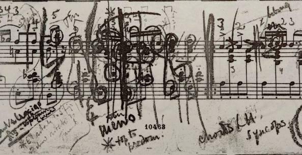 curzon-scrawl